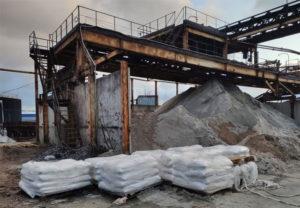 Продажа нерудных материалов и минерального галита